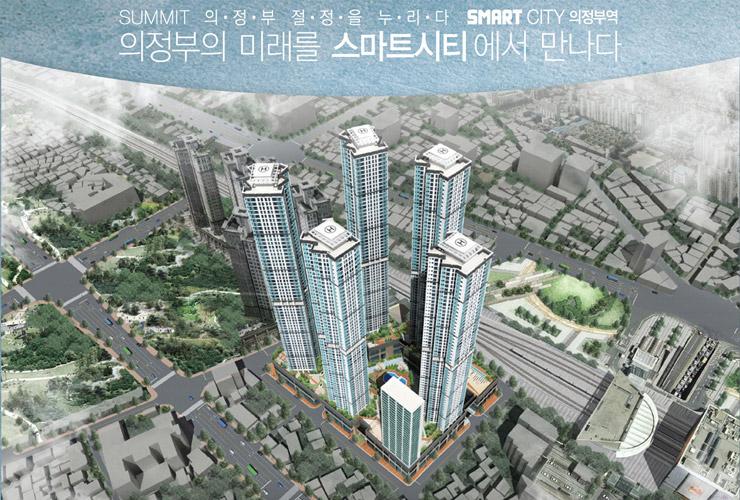 uijeongbu-smartcity