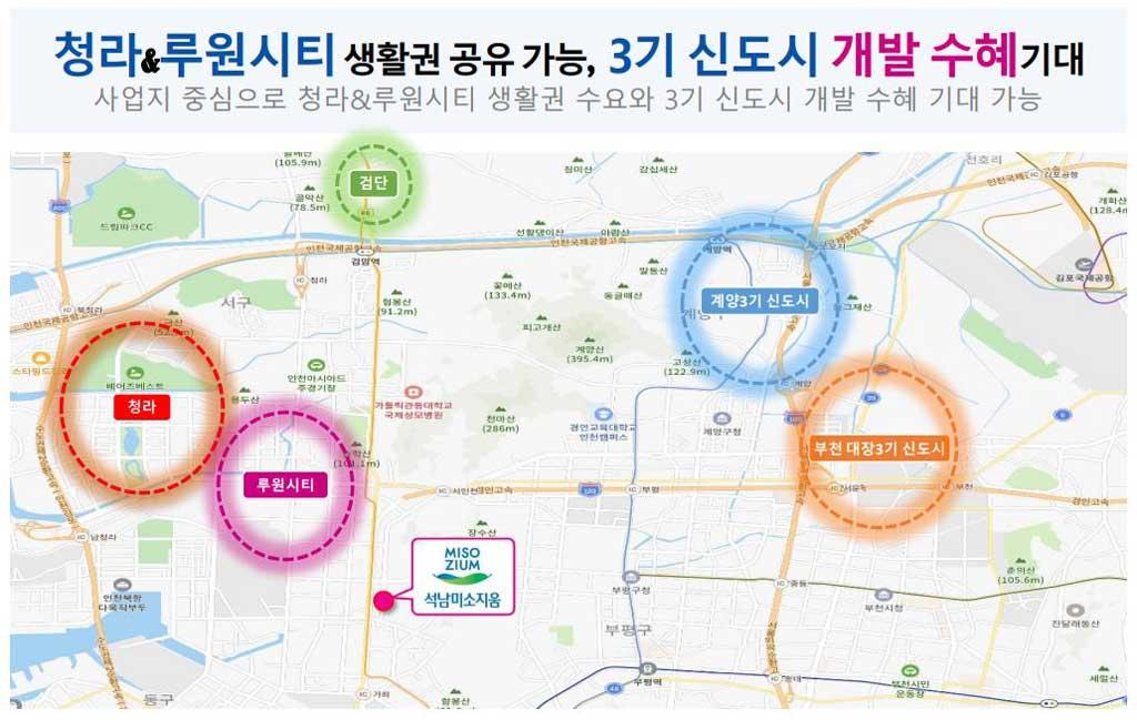 인천-석남-미소지움-3