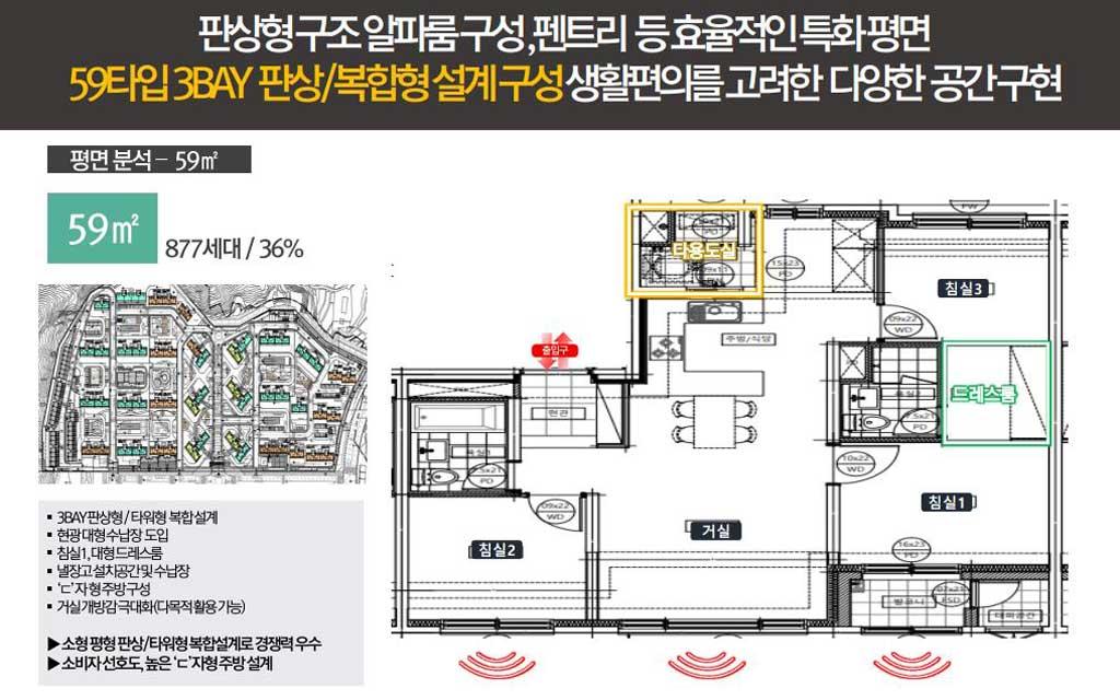 진천-풍림-아이원-5