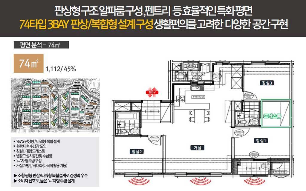 진천-풍림-아이원-6