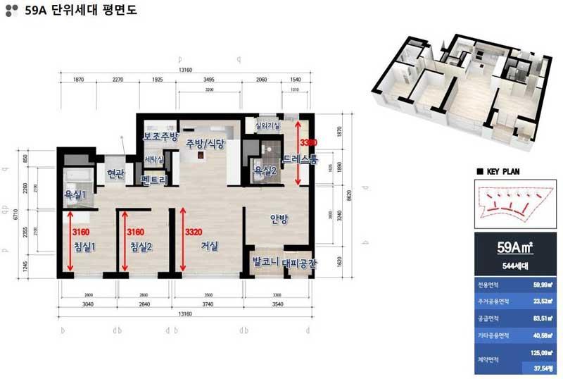광진-벨라듀-2