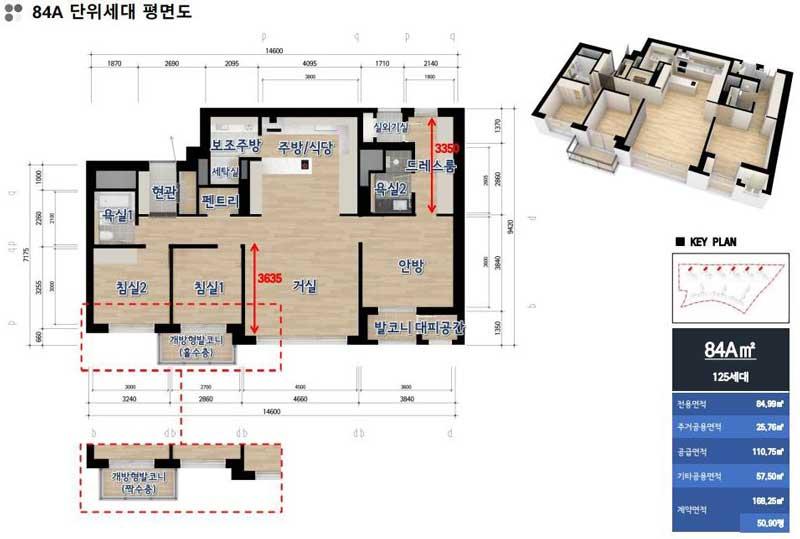 광진-벨라듀-4