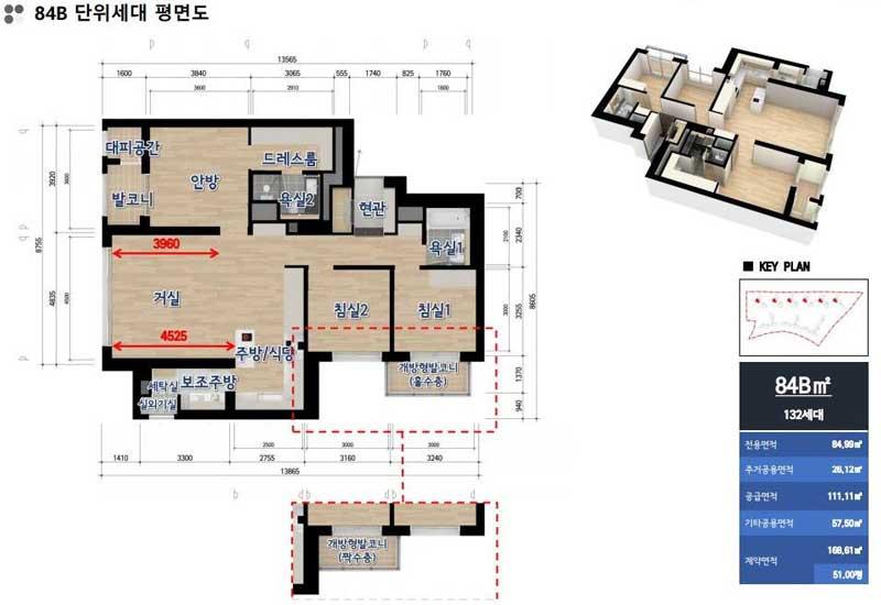 광진-벨라듀-5