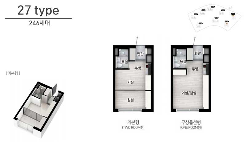 인천-시티오씨엘-2