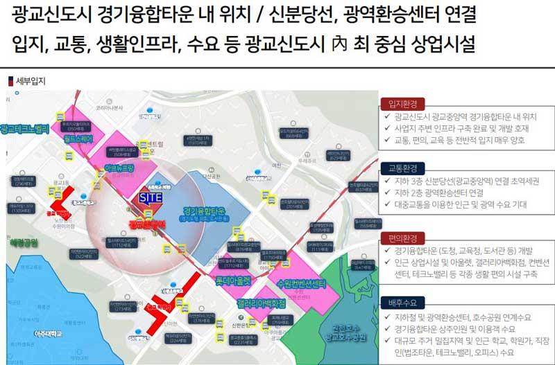 힐스에비뉴-광교중앙역-퍼스트-2