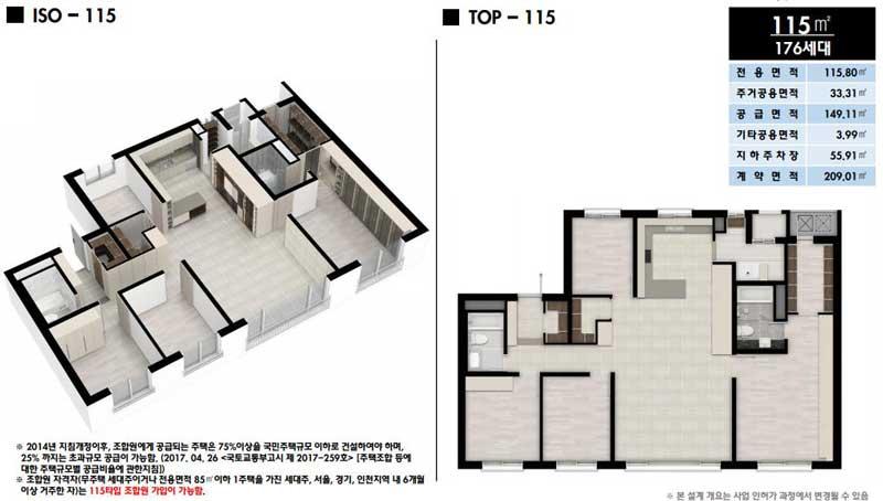 평택-송화-프라임포레-4
